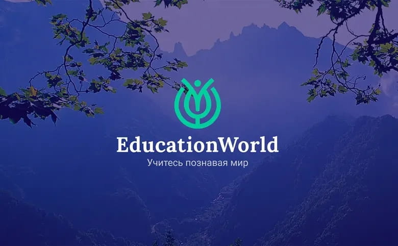 Дизайн макет для вёрстки сайта — EducationWorld